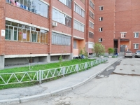 Yekaterinburg, Elektrikov st, house 3. Apartment house