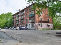 neighbour house: st. Elektrikov, house 4А. Apartment house