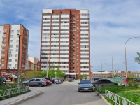 neighbour house: st. Elektrikov, house 5. Apartment house