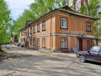 Yekaterinburg, Elektrikov st, house 8. Apartment house