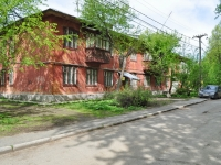 neighbour house: st. Elektrikov, house 10. Apartment house