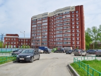 Yekaterinburg, Elektrikov st, house 11. Apartment house