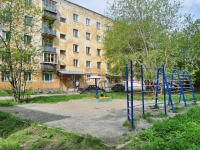 neighbour house: st. Elektrikov, house 12. Apartment house