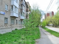 Yekaterinburg, Elektrikov st, house 12. Apartment house