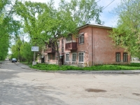 neighbour house: st. Elektrikov, house 14. Apartment house