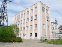 Екатеринбург, улица Электриков, дом 16. жилищно-комунальная контора