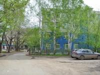 Yekaterinburg, training centre ОАО МРСК Урала, Elektrikov st, house 17