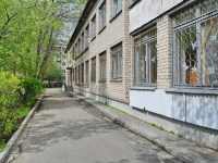 Yekaterinburg, nursery school №452, Elektrikov st, house 18А