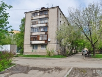 Yekaterinburg, Elektrikov st, house 18. Apartment house