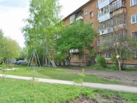 neighbour house: st. Elektrikov, house 20А. Apartment house