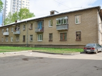 neighbour house: st. Elektrikov, house 20. Apartment house