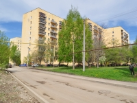 Yekaterinburg, Elektrikov st, house 21. Apartment house