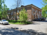 Yekaterinburg, Balaklavsky tupik st, house 1. Apartment house