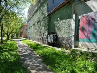 Екатеринбург, улица Балаклавский тупик, дом 3А. хозяйственный корпус