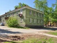 Yekaterinburg, Izumrudny per, house 2. Apartment house