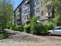 Yekaterinburg, Izumrudny per, house 4А. Apartment house