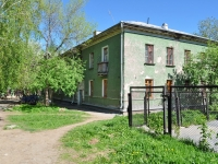 Yekaterinburg, Izumrudny per, house 6. Apartment house
