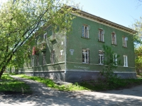 Екатеринбург, Изумрудный переулок, дом 6. многоквартирный дом