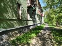 Yekaterinburg, Izumrudny per, house 6. Apartment house