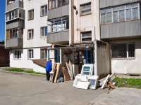 Yekaterinburg, Chernomorsky alley, house 2. Apartment house