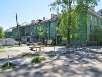 Yekaterinburg, Chernomorsky alley, house 3. Apartment house