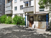 Yekaterinburg, Chernomorsky alley, house 4. Apartment house