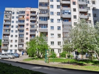 neighbour house: alley. Chernomorsky, house 4. Apartment house