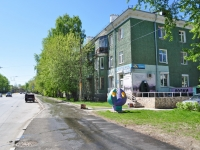 neighbour house: alley. Chernomorsky, house 5. Apartment house
