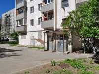 Yekaterinburg, Chernomorsky alley, house 6. Apartment house