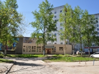 Yekaterinburg, Chernomorsky alley, house 8. Apartment house