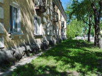 Yekaterinburg, Shefskaya str, house 5. Apartment house