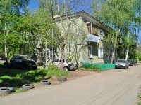neighbour house: str. Shefskaya, house 12А. Apartment house