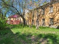 Екатеринбург, училище №23, улица Шефская, дом 13