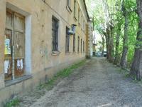 Yekaterinburg, trade school №23, Shefskaya str, house 13