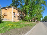 neighbour house: str. Shefskaya, house 13. trade school №23