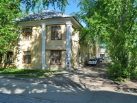 Yekaterinburg, Shefskaya str, house 15А. Apartment house