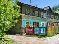 neighbour house: str. Shefskaya, house 26А. Apartment house