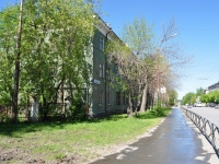 Yekaterinburg, Taganskaya st, house 3. Apartment house