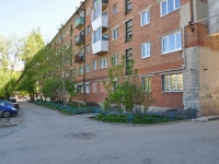 Yekaterinburg, Taganskaya st, house 5. Apartment house