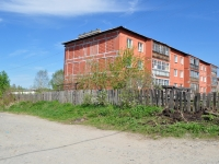 neighbour house: st. Kalinin (Shabrovsky), house 41. Apartment house