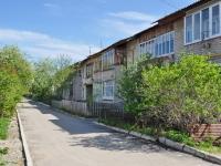 Екатеринбург, улица Калинина (Шабровский), дом 45. многоквартирный дом