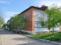 neighbour house: st. Kalinin (Shabrovsky), house 53. Apartment house