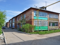 neighbour house: st. Kalinin (Shabrovsky), house 55. Apartment house