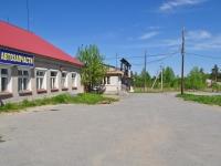 叶卡捷琳堡市, Lenin (Sharbovsky) st, 房屋 2А. 商店