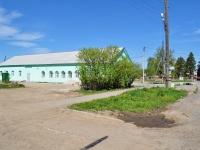 叶卡捷琳堡市, Lenin (Sharbovsky) st, 房屋 2. 商店
