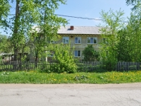 Yekaterinburg, Lenin (Sharbovsky) st, house 3. Apartment house