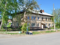 neighbour house: st. Lenin (Sharbovsky), house 6. Apartment house