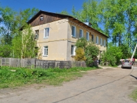 neighbour house: st. Lenin (Sharbovsky), house 9. Apartment house