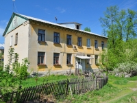 neighbour house: st. Lenin (Sharbovsky), house 13. Apartment house