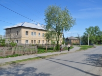neighbour house: st. Lenin (Sharbovsky), house 16. Apartment house